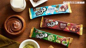 77乳加巧克力新口味,抹茶,迦納可可,北海道牛奶。(圖/宏亞食品提供)