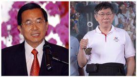 陳水扁、柯文哲,合成圖/翻攝自陳致中、柯文哲臉書