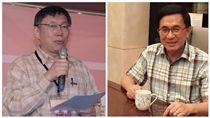 陳水扁、柯文哲,圖/翻攝自柯文哲、永遠的台灣總統-陳水扁臉書
