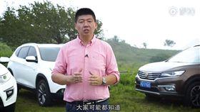 大陸著名車評人閆闖 https://www.weibo.com/u/2086220694?is_all=1