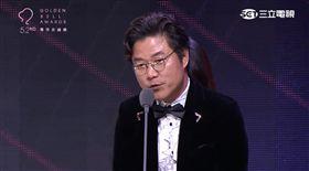 金鐘獎頒獎-羅暎錫,羅PD(圖/翻攝自三立電視)