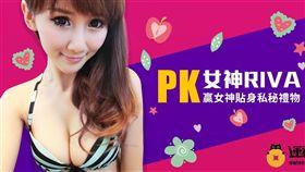 ▲預測運彩PK格鬥美少女Riva。(圖/運彩貓提供)