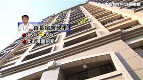 首長宿舍、大樓、房子、建築物、台北首長宿舍