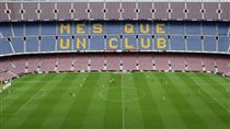 位於加泰隆尼亞的巴塞隆納主場比賽,不開放觀眾進場。(圖/路透社/達志影像)