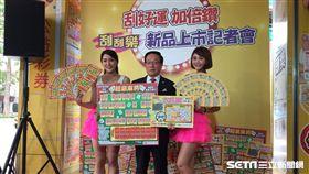 ▲台灣彩券推出新款刮刮樂。(圖/記者林辰彥攝影)