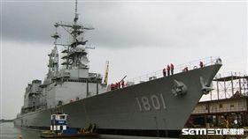 基隆軍艦1801 翻攝網路