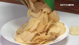 華元綠薯片1200
