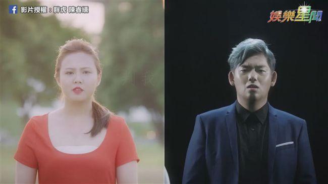 《胖是一種罪》胖虎新曲 網友淚推!