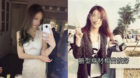 男友偷吃好姐妹,正宮曾女被爆與閨密是酒店前同事。(圖/翻攝臉書、網路)
