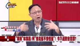 姚立明_新台灣加油