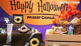 萬聖節甜甜圈,多拿滋。(圖/Mister Donut提供)