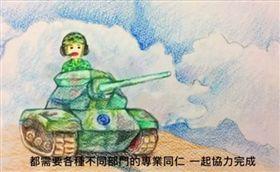 陸軍微電影https://www.facebook.com/ROC.armyhq/videos/1489650664416082/