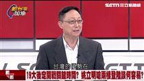 中共嗆最快2021武力攻台 姚立明:沒那麼容易!