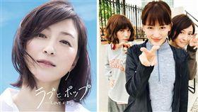 嬌妻出沒注意,廣末涼子,綾瀨遙,憔悴,劣化,疲態,歐巴桑 (圖/翻攝自推特)