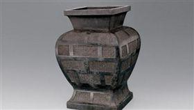 蟠虺紋方壺(圖/翻攝自雅昌拍賣)http://auction.artron.net/paimai-art52352158