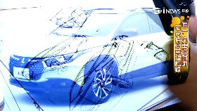 想當汽車設計師?得要擁有3條件