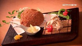 肉倍增炸蟹1800