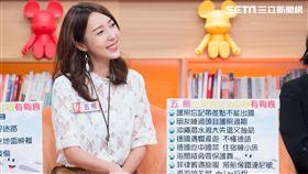《小燕有約》五熊/TVBS提供