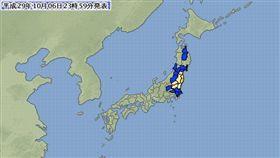福島兩連震(圖/翻攝自日本氣象廳)