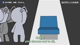 影片授權:迪鹿 - DeluCat