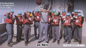 海軍RAP慶國慶