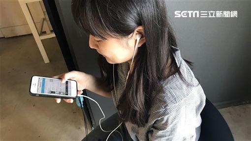 聽音樂,音樂,聽歌,歌曲