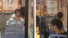 乘客在東搭公車目擊一名男子抱著小孩,不斷用力拍打孩子背部,(圖/翻攝自《中國新聞網》微博)