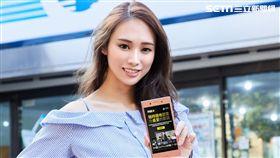 中華電強推旗艦 高資費新機送FOX+首年免月租