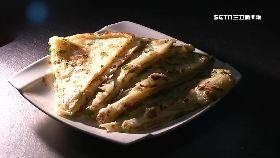 國慶伯蔥餅1200