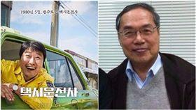 我只是個計程車司機、陳芳明/臉書、維基百科
