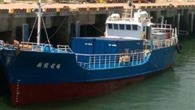 失聯的貨船。(圖/翻攝畫面)