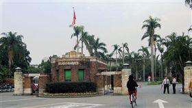 台灣大學,台大 圖/維基百科