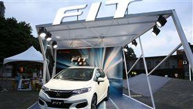Honda All New FIT賞車同樂會/業者提供