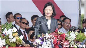 中華民國國慶日 給蔡英文的重要課題