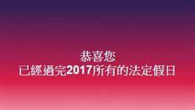 台灣角川臉書
