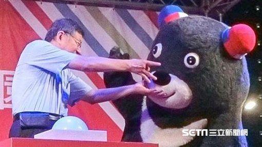 熊讚告狀被柯文哲欺負/花車/彈指功/彈鼻子 翻攝臉書