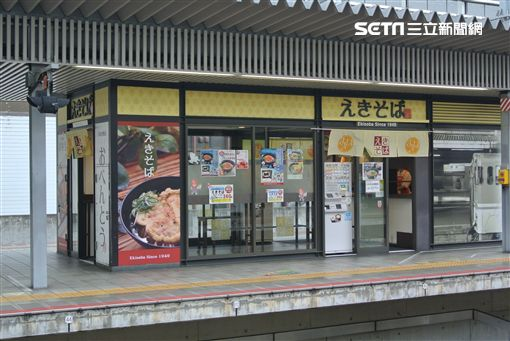 日本鐵路便當,美食。