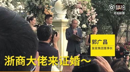 黃金周,富商,婚禮,吳良定,陳愛蓮,吳錦華(圖/翻攝自梨視頻)