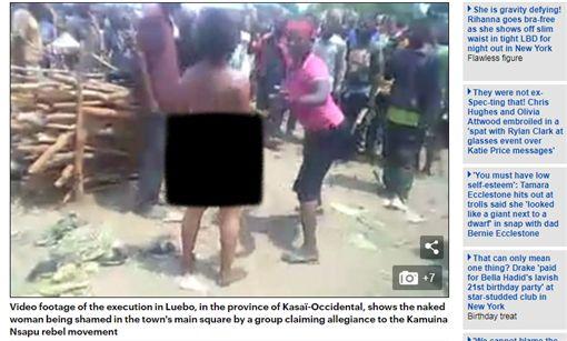 剛果婦人被逼與繼子「姦刑」。(圖/擷取自每日郵報)