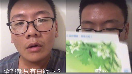 阿翰PO影片/臉書