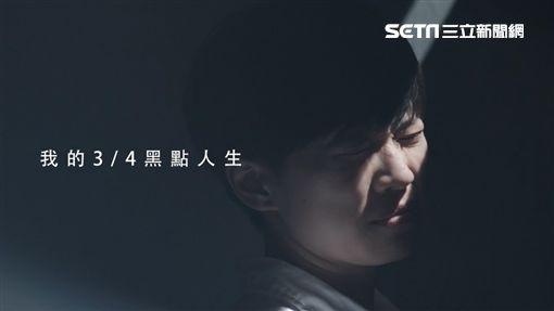 台灣之星今(11)天宣布於10/12世界視覺日推出2017護眼企業社會責任活動,以《看到黑點就來不及了》為溝通主軸