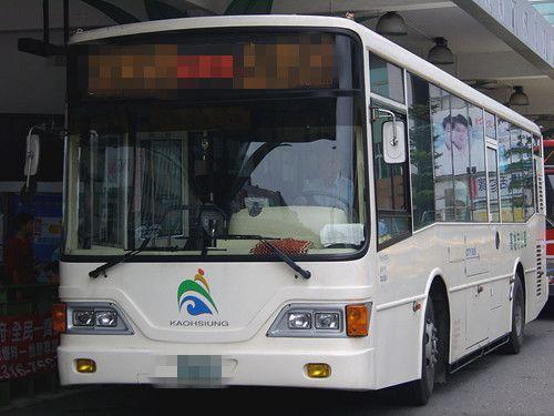 高雄市公車。(圖/翻攝維基百科)
