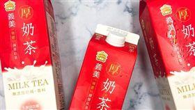 義美厚奶茶(圖/翻攝自丁丁環遊世界臉書)