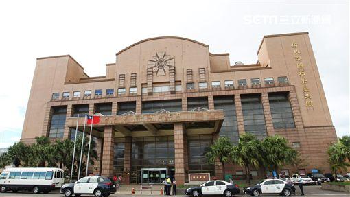 財政部關務署台北關外觀(翻攝畫面)