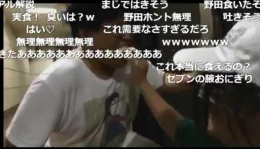 日本網紅加瀨2天沒洗澡見粉絲 「腋下、腳底」捏飯糰餵吃(圖/翻攝自twitter)