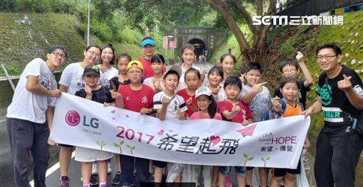 感動大票選!LG客製課程發掘孩童新天賦