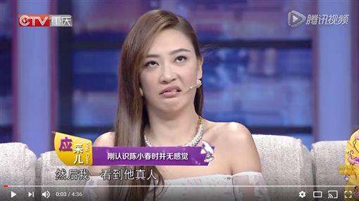 應采兒 陳小春 圖/翻攝自youtube
