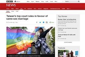 釋憲挺同婚,當時台灣登上國外媒體。