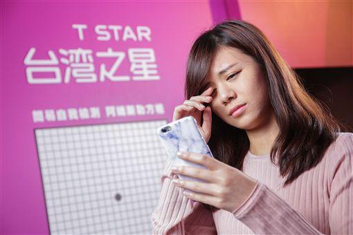 黃斑部病變年輕化!手機使用時間過長 台灣之星提倡護眼業配