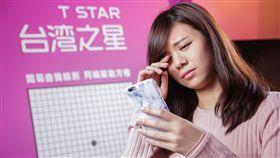 16:9 黃斑部病變年輕化!手機使用時間過長 台灣之星提倡護眼 業配